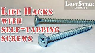 Лайфхаки с саморезами / Life hacks self-tapping screws