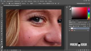 Урок Photoshop – Коррекция (ретушь) кожи с помощью фотошоп .