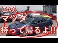海外の反応 日本在住のアメリカ人が念願だったマツダの軽自動車をゲット!「軽快な走りに驚愕!」「目線の低さにびっくり仰天!」激レアな日本車を見た外国人の反応は?