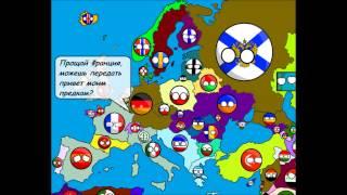 Будущее Европы 5 (3 Мировая Война)