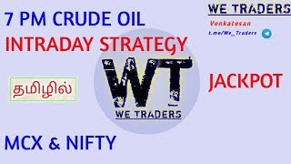 7 PM CRUDE OIL INTRADAY STRATEGY | MCX & NIFTY | JACKPOT | IN TAMIL | WE TRADERS