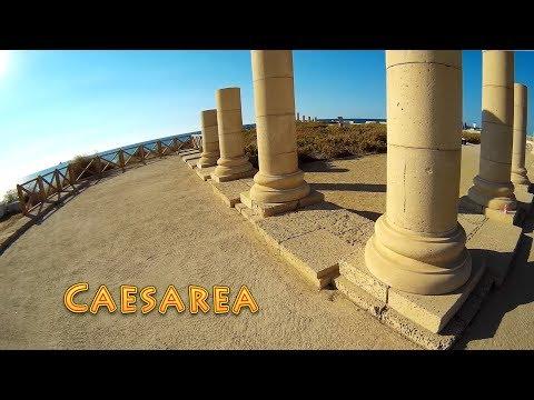 Caesarea National Park. Israel.  Национальный парк Кесария. גן לאומי קיסריה
