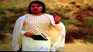 Ysuf zulaikha new song