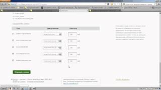 подача заявок(подаем заявки., 2012-04-24T10:48:47.000Z)