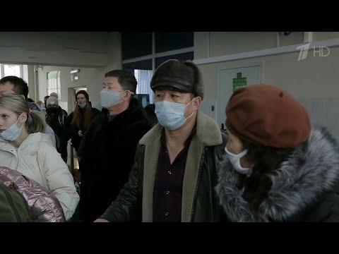 В Казахстане госпитализирован гражданин России, у которого обнаружили коронавирус.