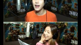 Kyuhyun ft Luna - Shine Your Way [The Croods OST](Türkçe Altyazılı)