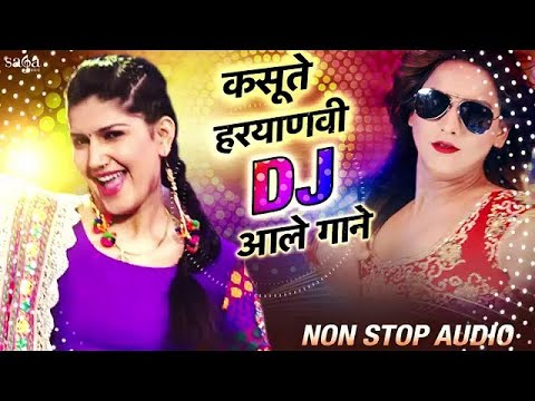 Top Haryanvi Non Stop Dj Remix 2019 || Haryanvi Remix Dj Songs Haryanavi 2019