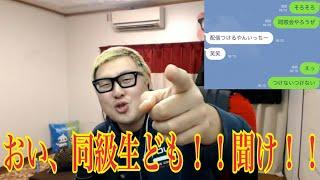 「配信界のリアルレジェンド」 石川典行さんの放送、おもにトークをメイ...