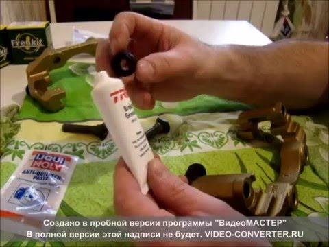 видео: Замена направляющих суппорта. Смазка направляющих суппорта Ч 1