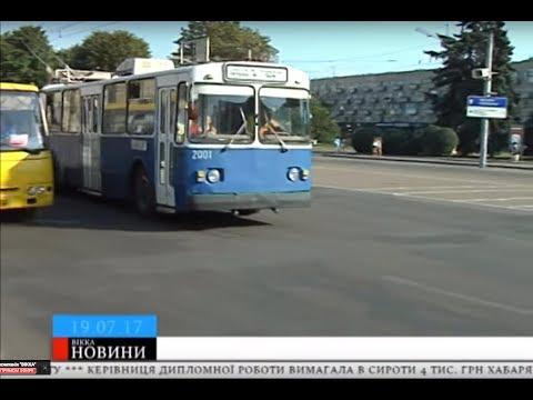 ТРК ВіККА: У Черкасах виховуватимуть майбутніх водіїв електротранспорту