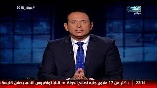 الاعلامي أحمد سالم يوضح تعليقه على جريمة قتيل اللابتوب ..ويؤكد: القصاص هيبرد نارنا ونار أهله