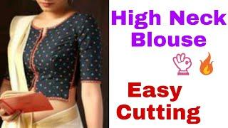 High Neck Plain Cut Blouse || Latest Neck design Blouse || Blouse Cutting 2019