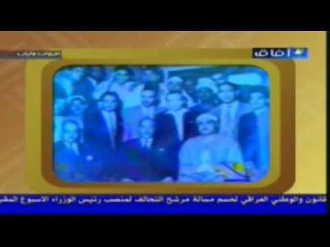 أقوى وأفضل حلقة عن ملك المقرئين الشيخ مصطفى إسماعيل
