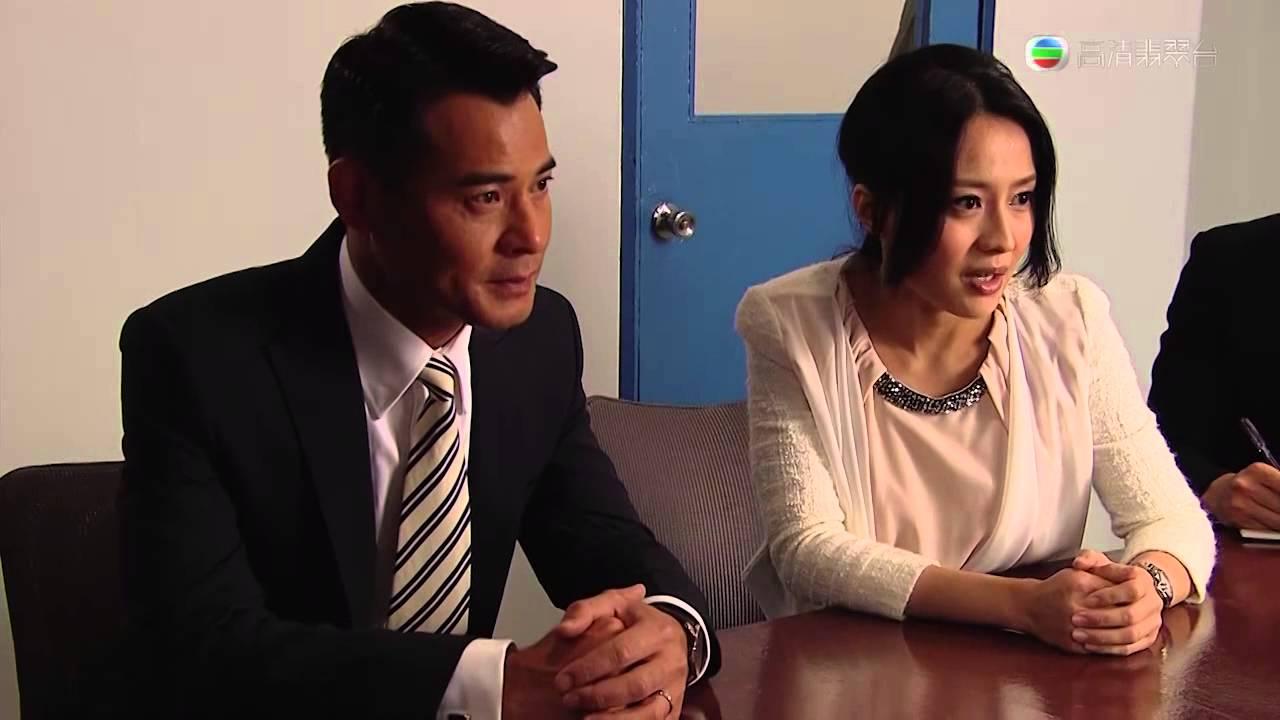 四個女仔三個BAR - 第 08 集預告 (TVB) - YouTube