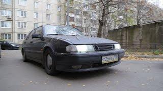 200 сил за 200 тысяч рублей . Saab 9000 Aero 225 л.с.