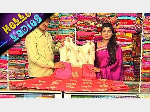 New Fashion Dresses || Boat Neck Anarkali Dresses || Hello Ladies || Vanitha TV
