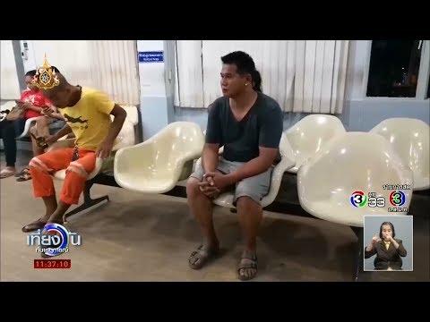 นึกว่าถ่ายหนัง หนุ่มเมายาซิ่งหนีตำรวจ | เที่ยงวันทันเหตุการณ์ - วันที่ 15 Jul 2019