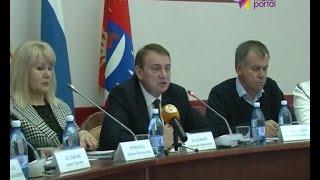 В администрации Сочи состоялось заседание комиссии по труду