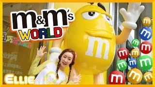 愛麗來到上海 M&M's  World 旅行見聞  |  愛麗和故事  EllieAndStory thumbnail