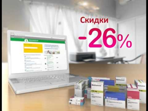 Hippocrates: Online pe Medicamente.md RUS
