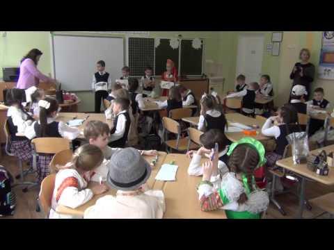 Видео Внеурочная деятельность в 1 классе