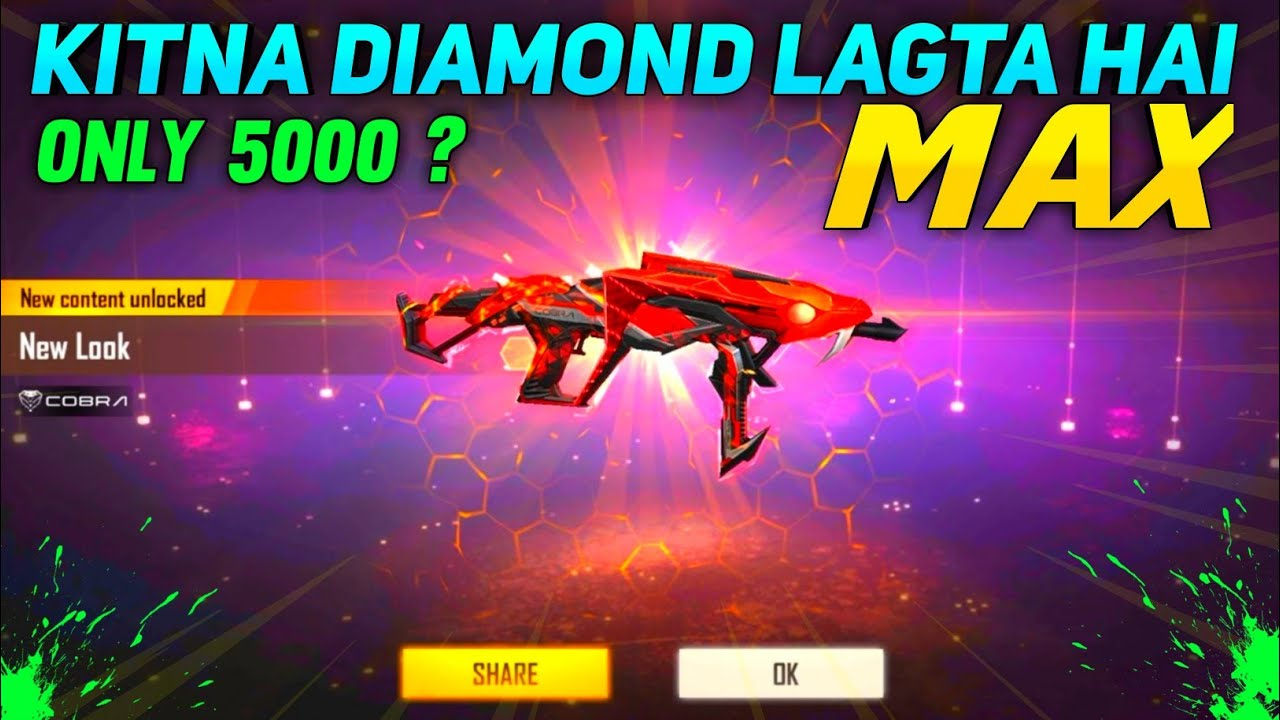 Download 13000 Diamond Rip MP40 Max | Kitna Diamond Lagta Hai Cobra MP40 Max krne Mein | Garena Free Fire