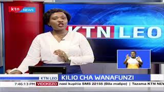 Wanafunzi wa JKUAT Kakamega wateta baada ya chuo chao kufungwa na kuagizwa kuhamia bewa la Kitale