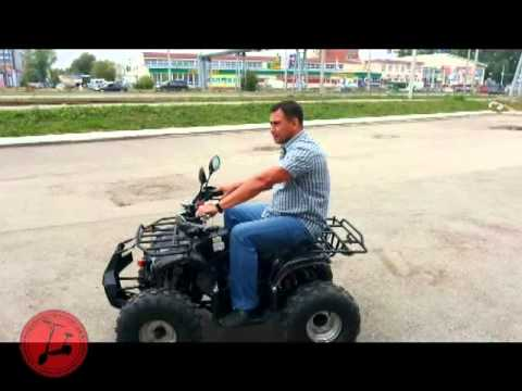 Квадроцикл ATV 1107G дв  125 см