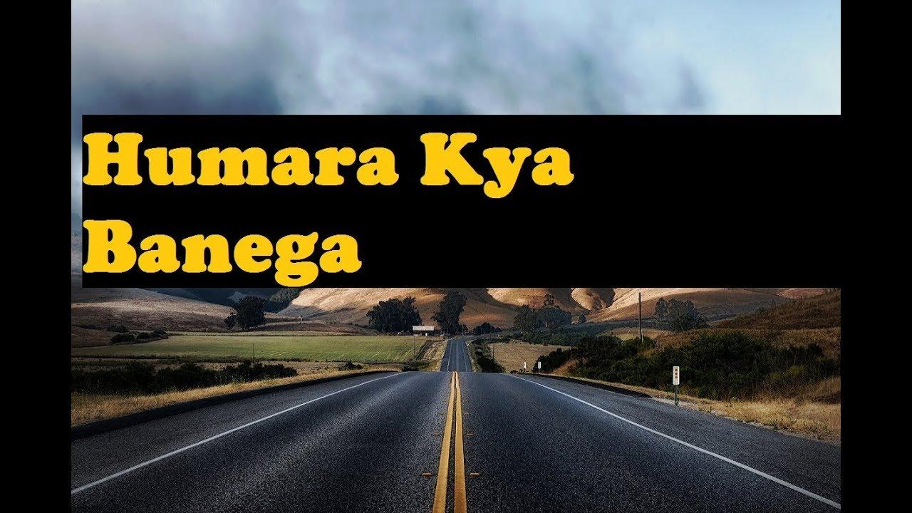 Humara Kya Banega || Maulana Tariq Jameel latest bayan | 2020