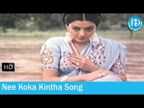 donga mogudu movie songs nee koka kintha song