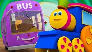 боб поезд   колеса на автобусе   автобусная песня для детей   детские стишки   Bob Wheels on The Bus