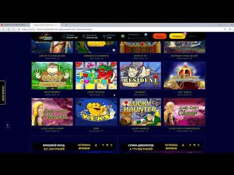 Игровые автоматы бесплатно online