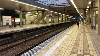 北神急行7000系7051F 西神中央行 学園都市駅
