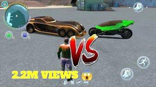 Gangstar Vegas (Car VS Bike) The Daulphine VS Roadpiercer
