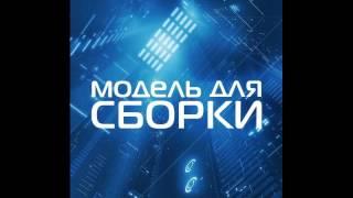 Айзек Азимов - Ключ
