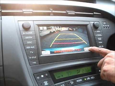 Prius With Auto Parking