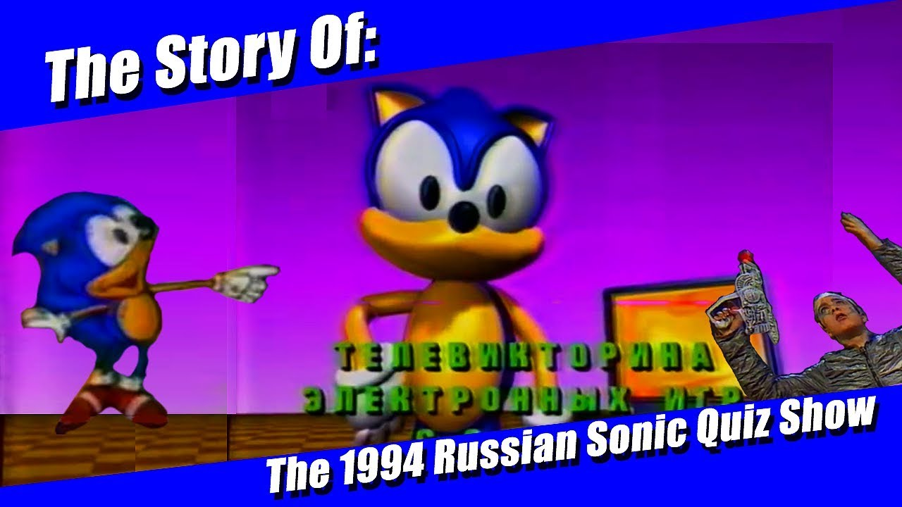 The Story Of The 1994 Sonic Super Hedgehog Tv Quiz Show Youtube