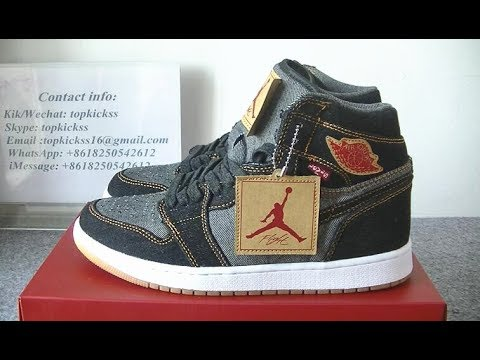 more photos 9f934 da6a6 Cop Air Jordan 1 Retro NRG Denim