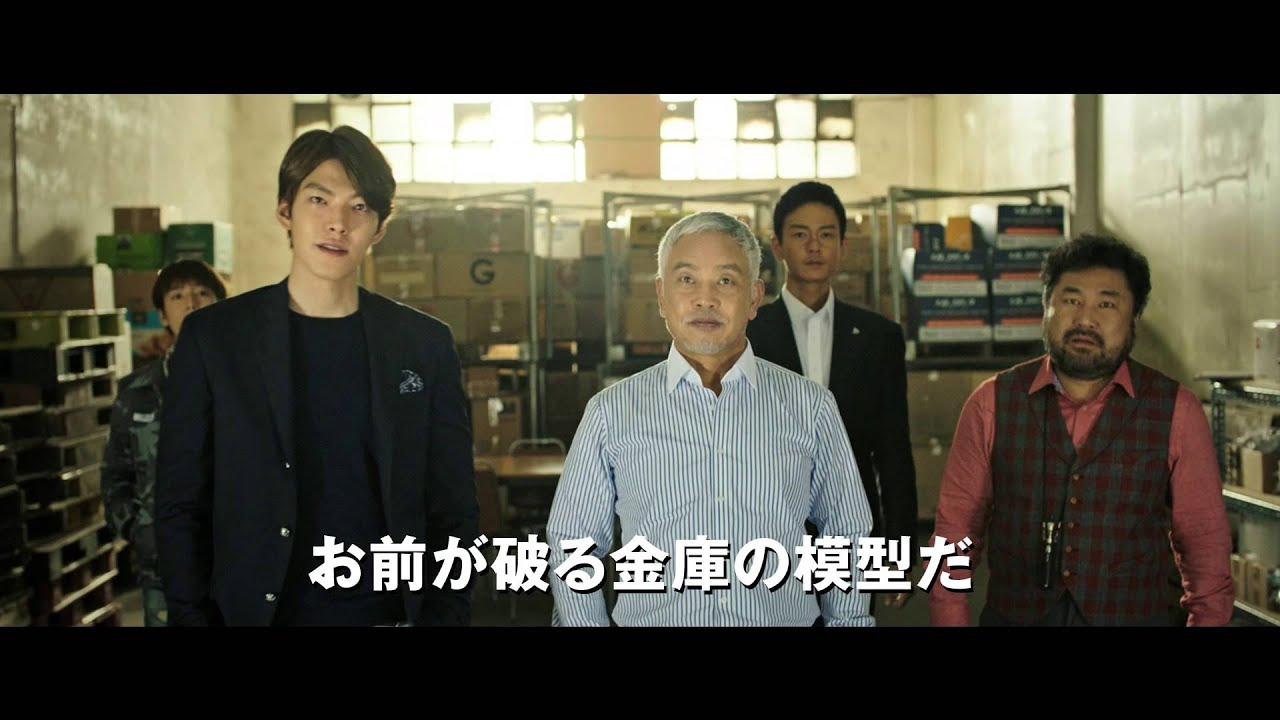 韓国映画『技術者たち』予告編 - YouTube
