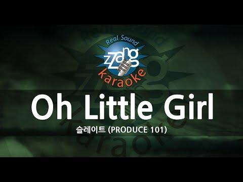 [짱가라오케/원키/노래방] 슬레이트-Oh Little Girl (PRODUCE 101) [ZZang KARAOKE]