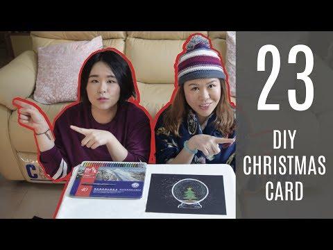 23 ~ NEOCOLOR II ~ DIY 黑紙水晶球聖誕卡🎄🔮丨DIY Black Paper Crystal Ball Christmas Card丨Wingigi C