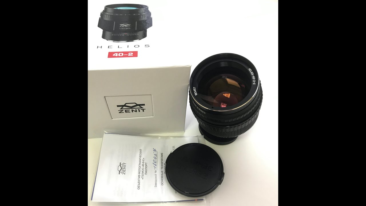 Helios 40 2 C 85mm F 1 5 New Lens Canon Eos Youtube