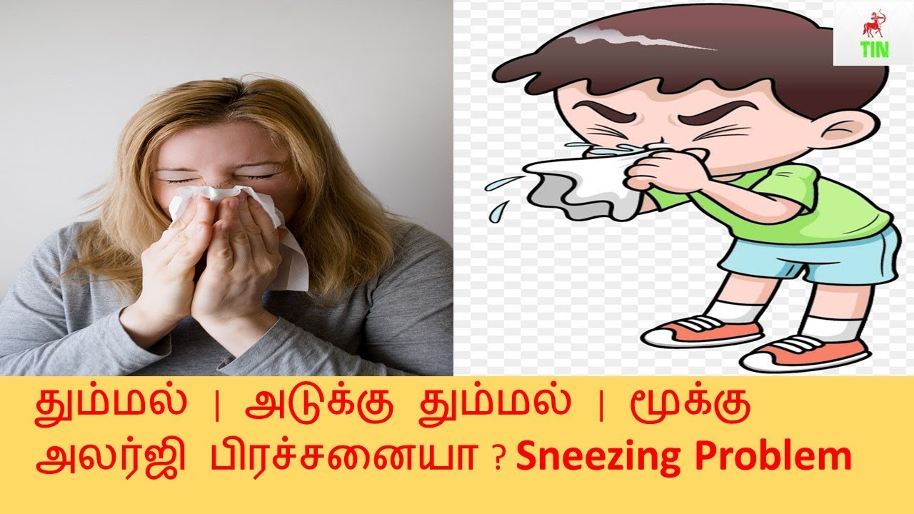 Sneezing news, research