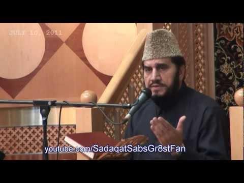 :: Sufi Kalams by AlSheikh Qari Syed Sadaqat Ali :: Interfaith Program UK -- July 10, 2011 -- (Day1)