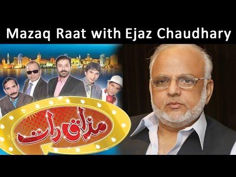 Mazaaq Raat | Ejaz Chaudhary (PTI) | 2 FEB 2015