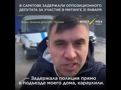 Николая Бондаренко задержали в Саратове