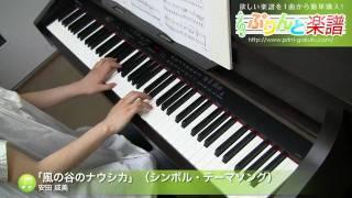使用した楽譜はコチラ http://www.print-gakufu.com/score/detail/68239...