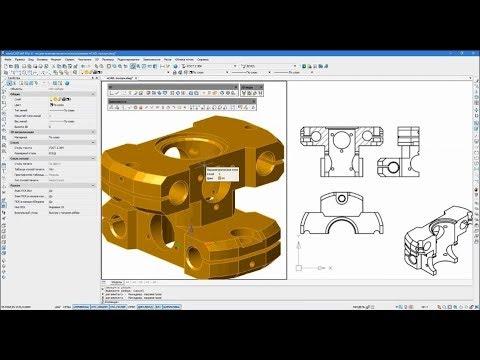 nanoCAD Plus   nanoCAD Pro – No Limits  No More
