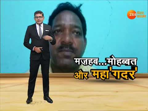 Khabar Jharkhand:   important news of Jharkhand ( 05 SEPTEMBER)