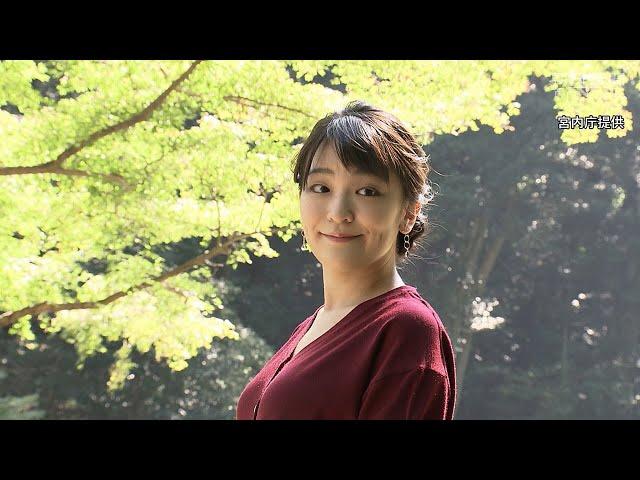 眞子さま30歳に 小室圭さんとの結婚控え、皇族として最後の誕生日